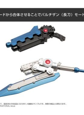 1/12 Assault Lily Arms Collection Complete Style Series CHARM Trigraph Blue Ver.