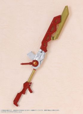 1/12 Assault Lily Arms Collection Complete Style CHARM Gungnir