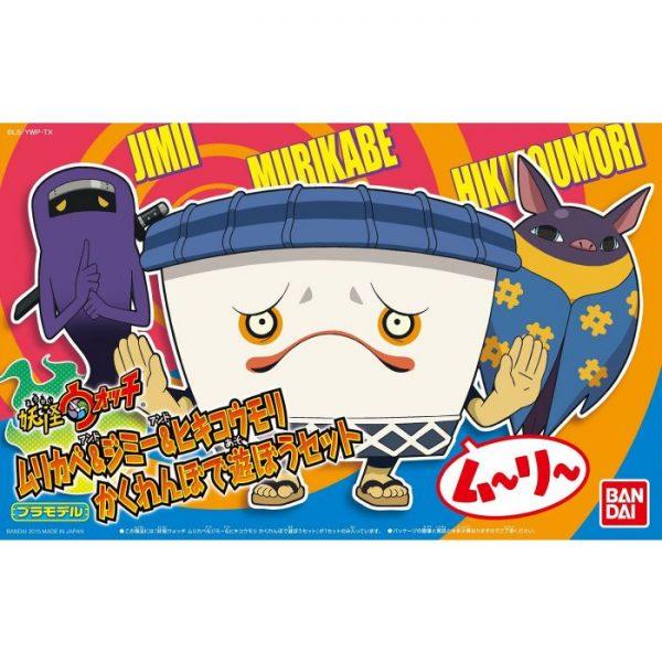 Murikabe & Jimii & Hikikoumori Set