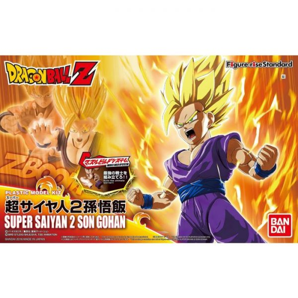 Figure-rise Standard Super Saiyan 2 Gohan