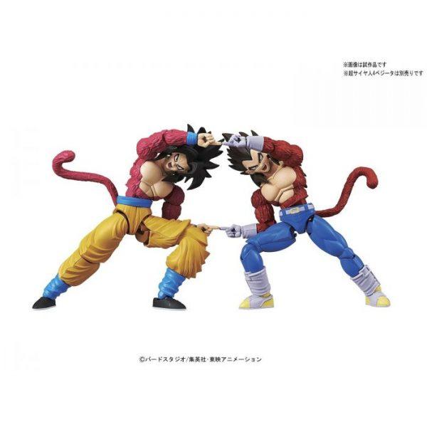 Figure-rise Standard Super Saiyan 4 Goku