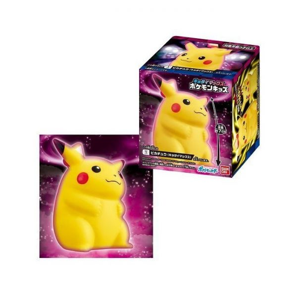 Kyodai Max Pokemon Kids: 1Box