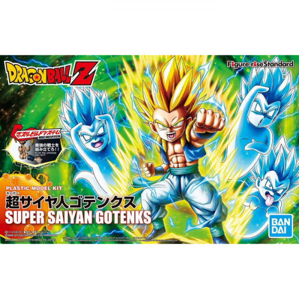 Figure-rise Standard Super Saiyan Gotenks