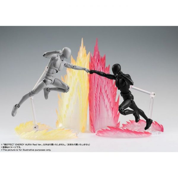 Tamashii Effect Energy Aura Red Ver.