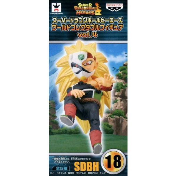 Super Dragon Ball Heroes Collectable Figure vol.4 C