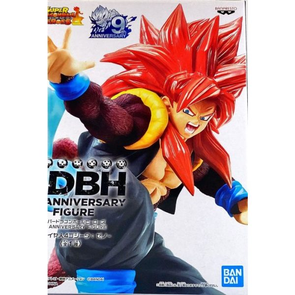 Super Dragon Ball Heroes 9th Anniversary Figure -Super Saiyan 4 Xeno Gogeta-