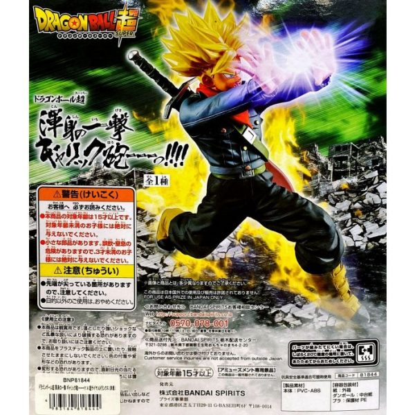 Dragon Ball Super: Galick Gun!!!! A - Super Saiyan Trunks