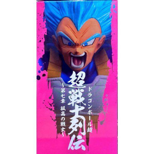 Dragon Ball Super: Super Warrior Retsuden Vol.7 A - Super Saiyan God Super Saiyan Vegeta