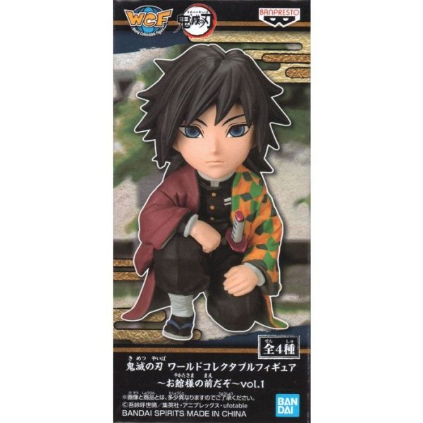 Demon Slayer: Kimetsu no Yaiba: World Collectable Figure Giyu Tomioka