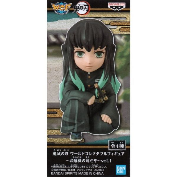 Demon Slayer: Kimetsu no Yaiba: World Collectable Figure Muichiro Tokito