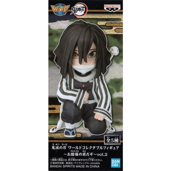 Demon Slayer: World Collectable Figure Vol.2 C: Iguro Obanai