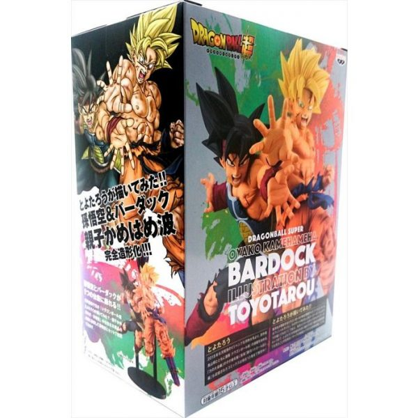 Dragon Ball Super Parent-child Kamehameha Bardock drawn by Toyotarou