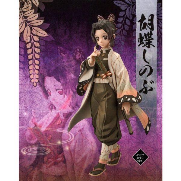 Demon Slayer: Kimetsu no Yaiba Kizuna no Sou Vol. 9 Shinobu Kocho
