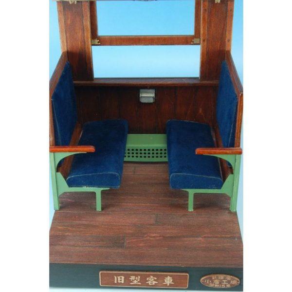 1/12 Old Type Passenger Car Room Diorama