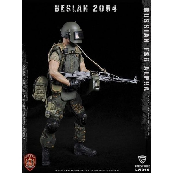 1/12 Russian FSB Alpha Group Special Force Machine Gunner