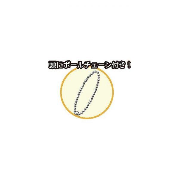 Demon Slayer: Kimetsu no Yaiba: Chimarinzu Zenitsu Agatsuma
