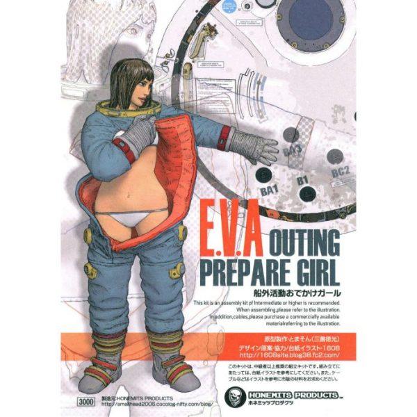 1/20 E.V.A Outing Prepare Girl