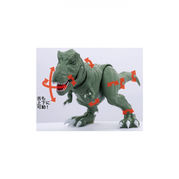 Dinosaur Arc Tyrannosaurus