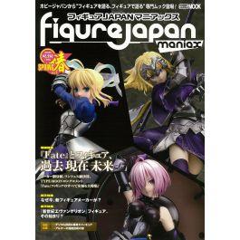 Figure Japan Maniacs
