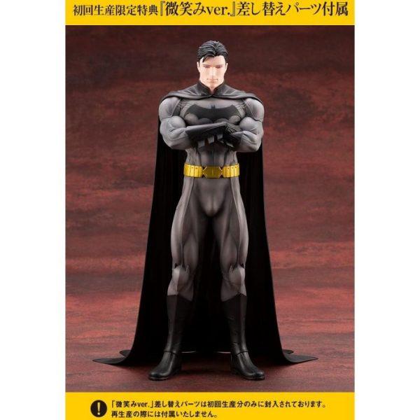 1/7 DC COMICS IKEMEN Batman PVC
