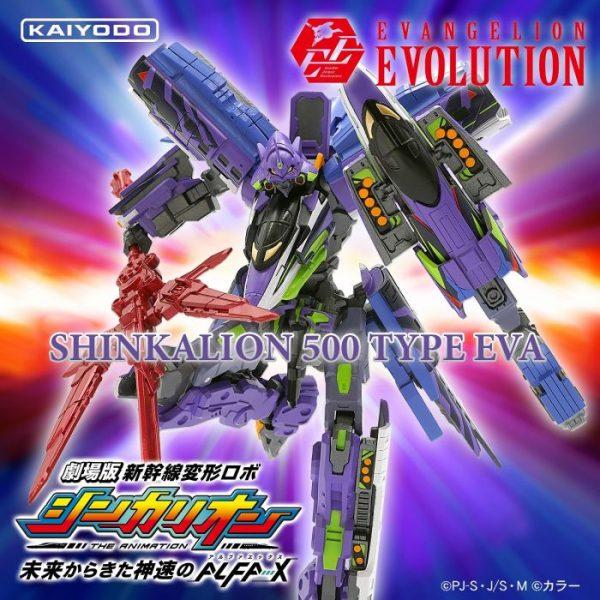 Revoltech Evangelion Evolution Shinkalion 500 Type Eva