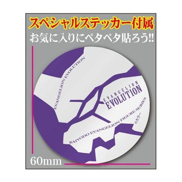 Evangelion Evolution EV-003S Evangelion Mark.06