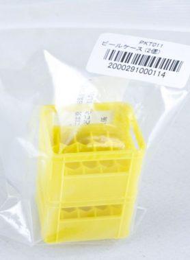 1/12 Beer Case Yellow