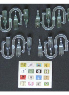 1/12 1.8L Bottles Clear Green & Clear Blue