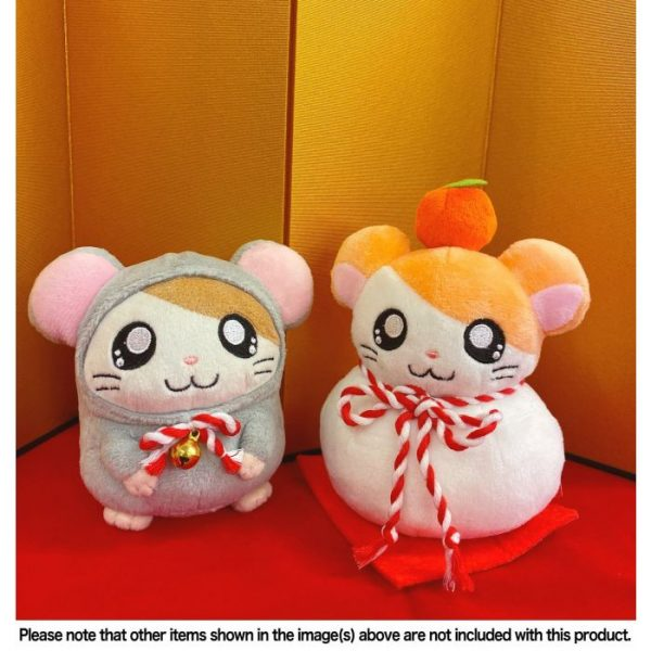 Zodiac Hamtaro Plush Toy Rice Cake