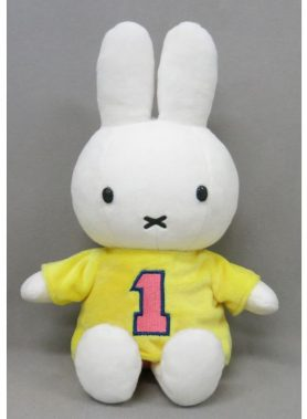 Bruna: miffy sports Plush Toy