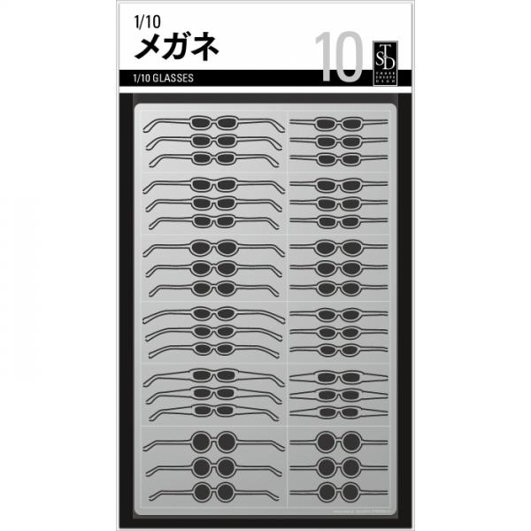 1/10 Glasses