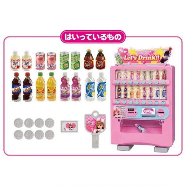 Licca-chan: Deru-Deru Vending Machine