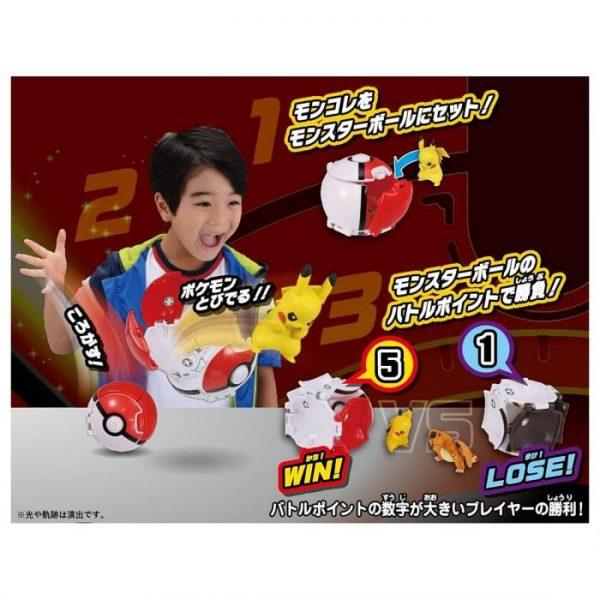 Moncolle Poke Del-Z Pikachu