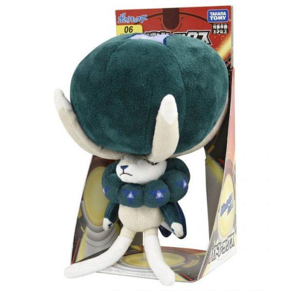 Pokemon: Plush Toy 06 Calyrex