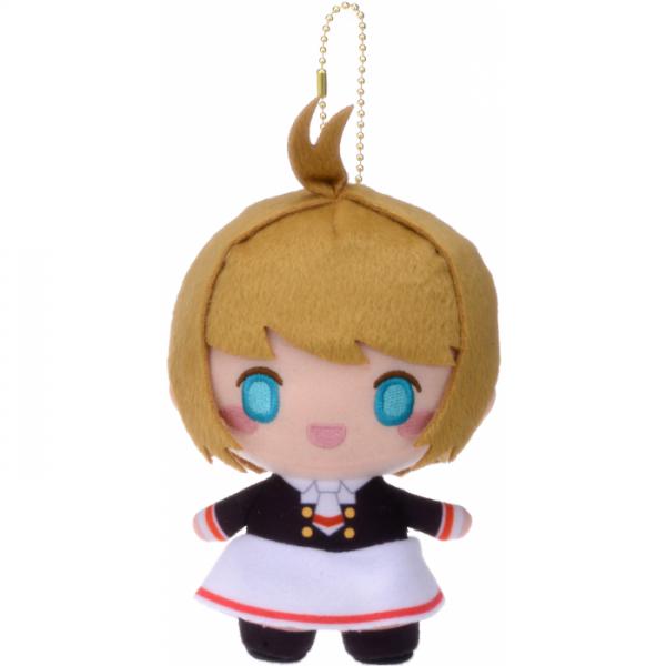Cardcaptor Sakura: Plush Toy Mascot Sakura Kinomoto