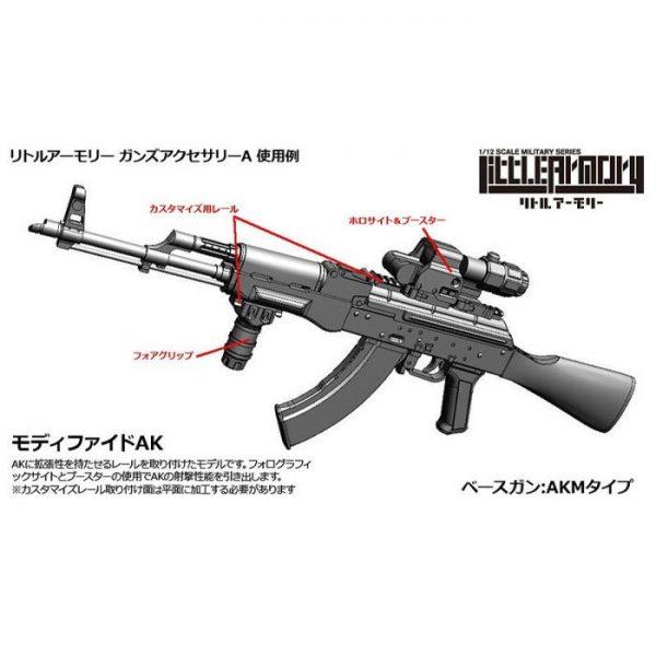 1/12 Little Armory LD022 Gun Accessories A2