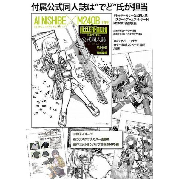 1/12 Little Armory  M240 Ai Nishibe Mission Pack