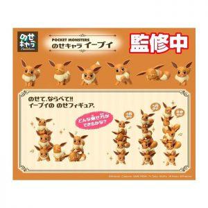 Pokemon NOS-78 Nose-chara Eevee