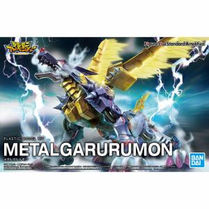 Figure-rise Standard MetalGarurumon