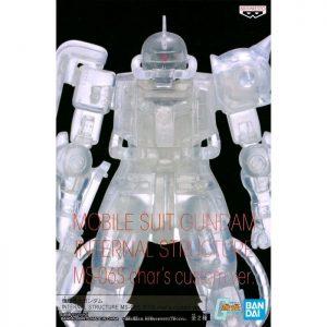 Mobile Suit Gundam Internal Structure Ms-06S Zaku II Char's Custom Ver. B