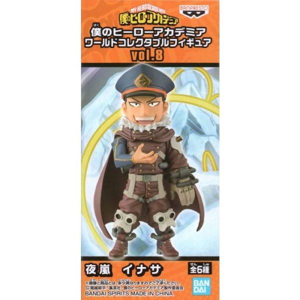 My Hero Academia: World Collectable Figure Vol.8: Inasa Yoarashi