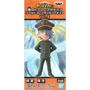My Hero Academia: World Collectable Figure Vol.8: Seiji Shishikura