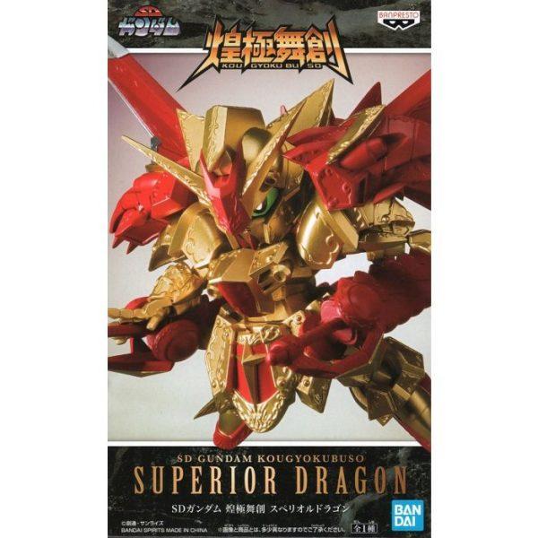 SD Gundam Glitter Maisou Superior Dragon