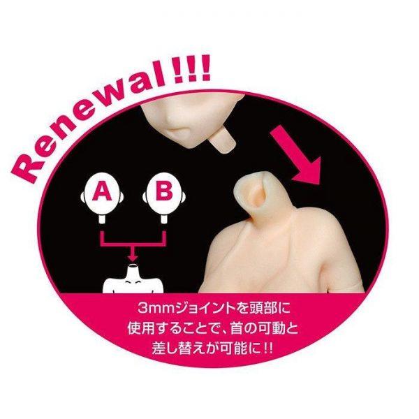 1/12 SSSS.Gridman: Akane Shinjo Swimsuit Ver. PVC