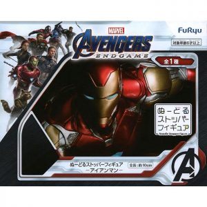 Avengers: Endgame: Noodle Stopper Figure -Iron Man-