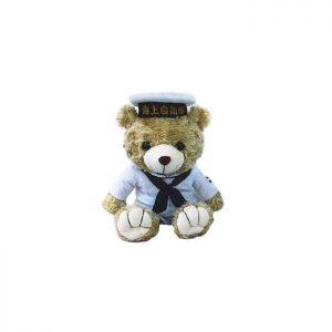 Sailor Bear Plush Toy Large 350mm