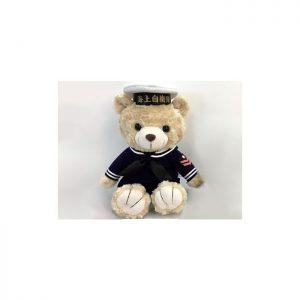 Navy Blue Sailor Bear Plush Toy 350mm