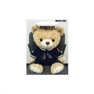 Navy Blue Sailor Bear Extra Large 600mm