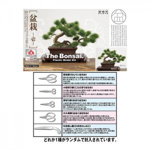 1/12 The Bonsai Plastic Model Kit -One- w/Photo-Etched Branch Saw