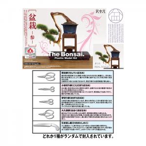 1/12 The Bonsai Plastic Model Kit -Three- w/Photo-Etched Branch Saw